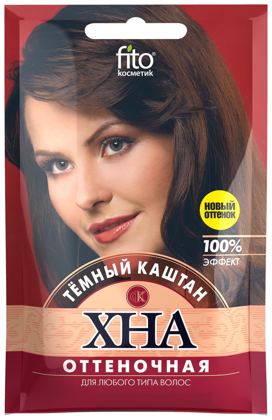 Краска для волос Фитокосметик Хна Оттеночная Темный каштан 25 г