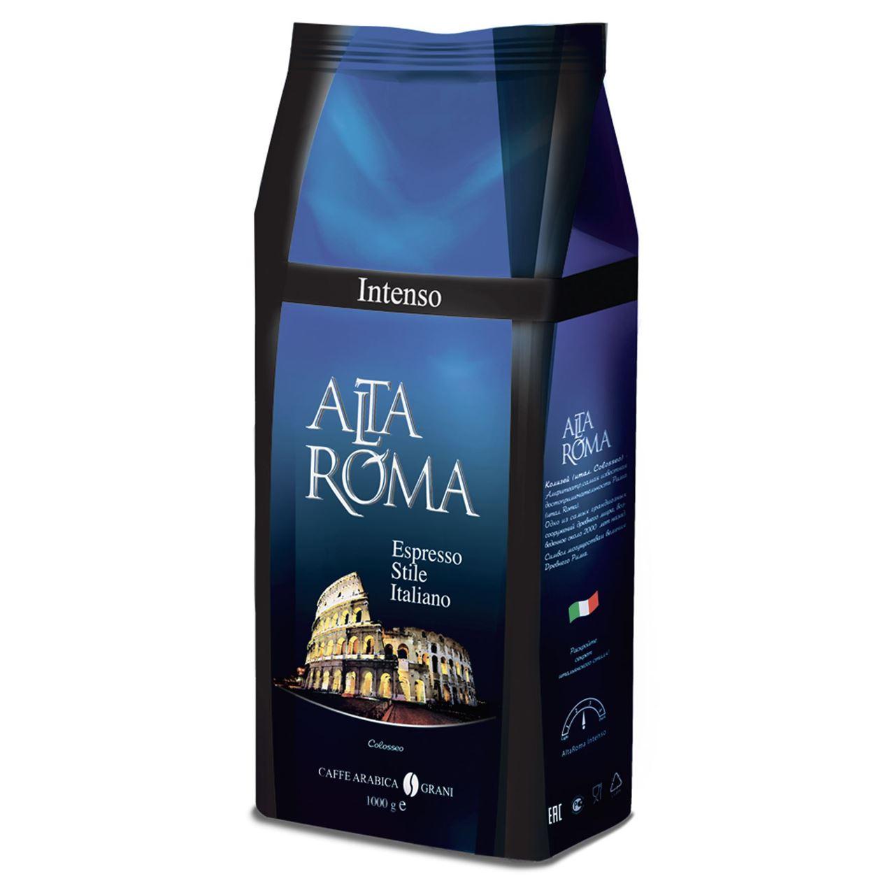 Кофе Alta Roma intenso натуральный жареный в зернах 1 кг