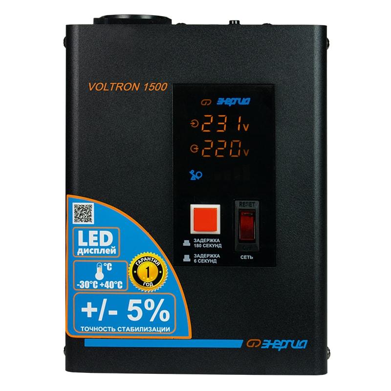 Стабилизатор напряжения Энергия Voltron 1500 (HP) фото