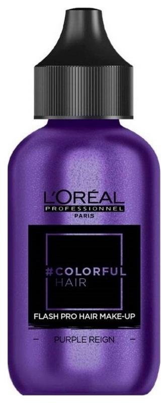 Краска для волос L\'Oreal Professionnel Colorful Hair Flash Purple Reign 60 мл