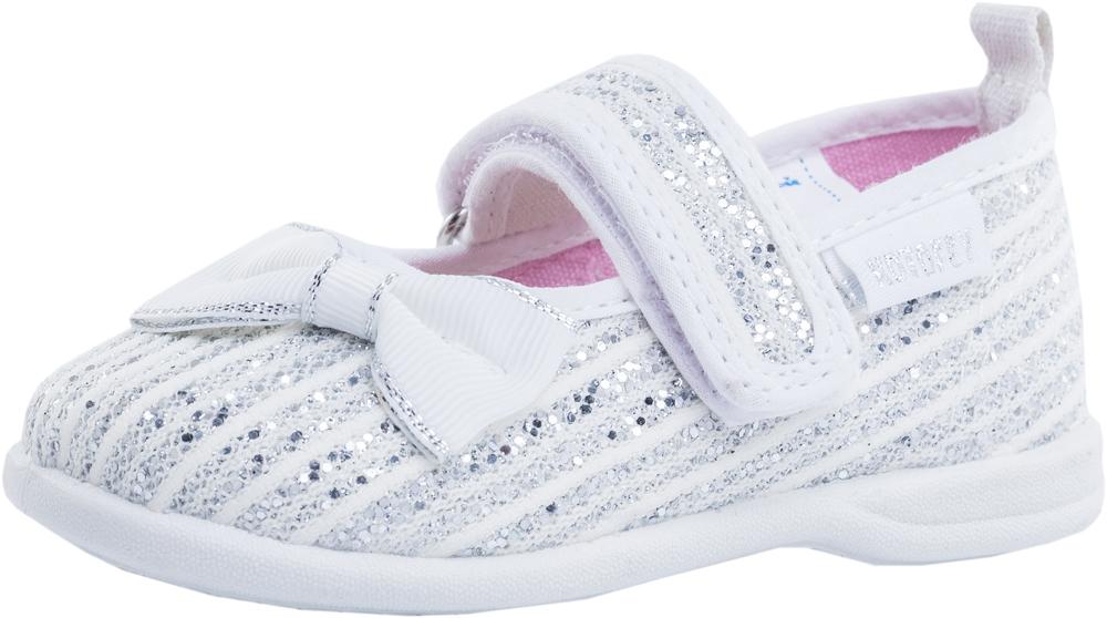 Купить Туфли Котофей 131127-11 для девочек белый р.20, Детские сандалии