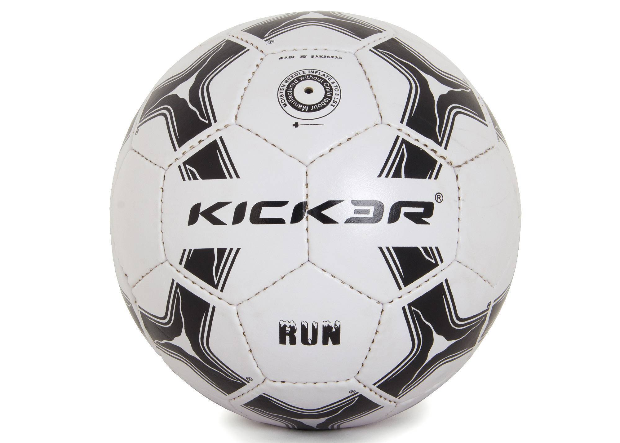 Футбольный мяч Kicker Kicker Run №5 white/black фото