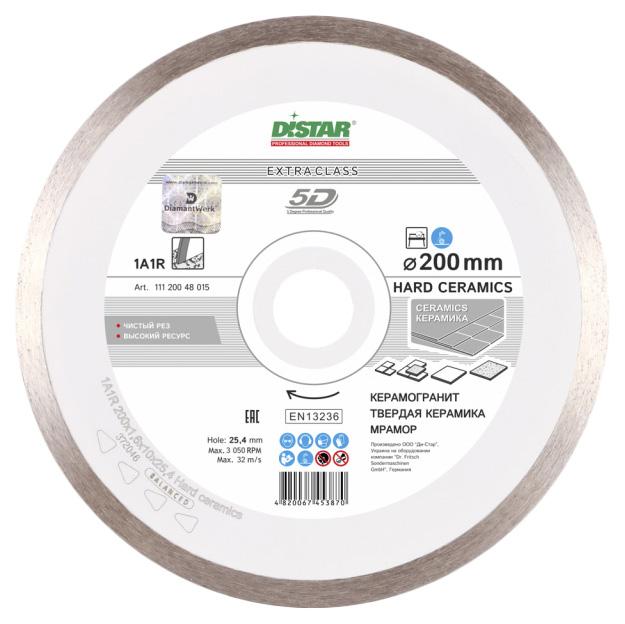Диск отрезной алмазный DISTAR 1A1R Hard Ceramics 200 х 25,4 мм