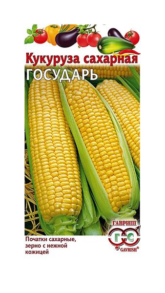 Семена Кукуруза Государь, 50 г Гавриш
