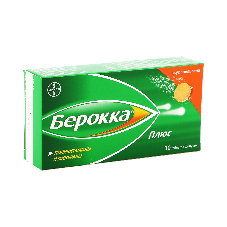 Купить Берокка Плюс таблетки шипучие 30 шт., Bayer