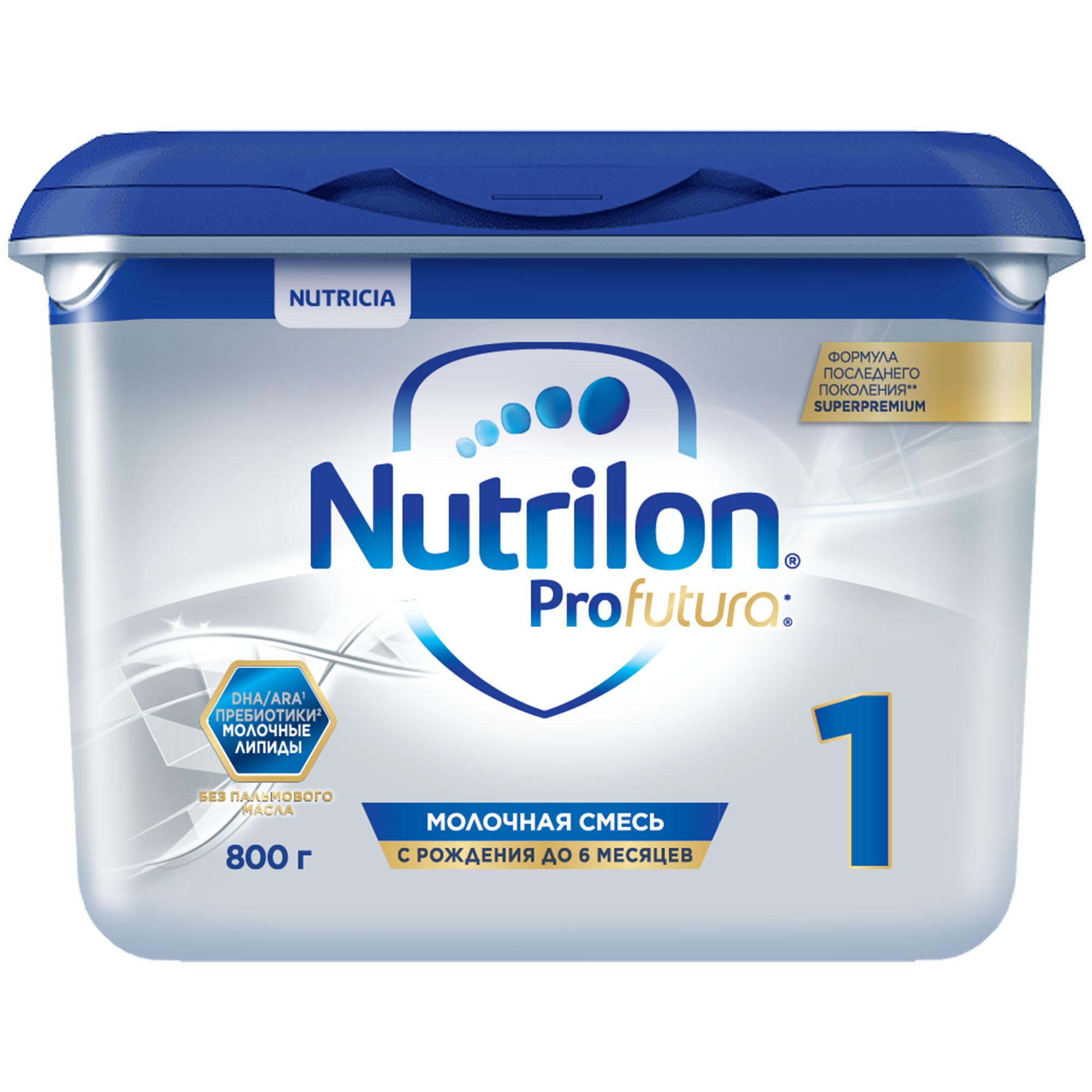 Молочная смесь Nutrilon Superpremium ProFutura от