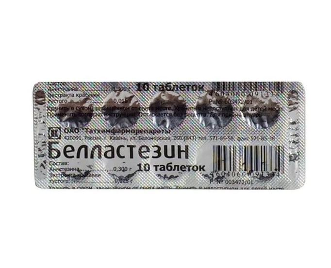 Белластезин таблетки 10 шт.