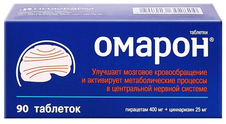 Омарон таблетки 90 шт.