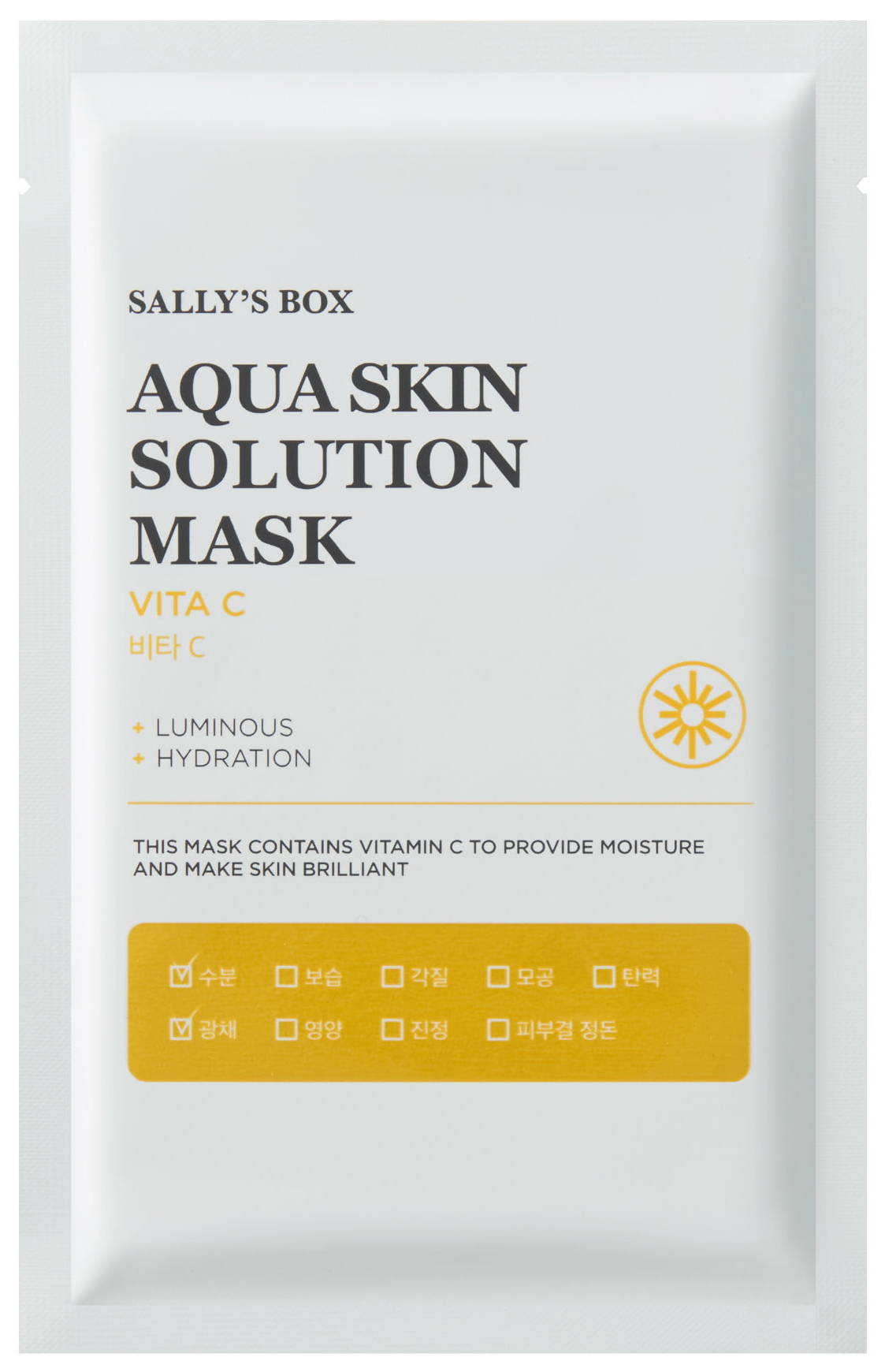 Маска для лица Sally's Box Aqua Skin Solution Mask Vita C 22 мл  - Купить