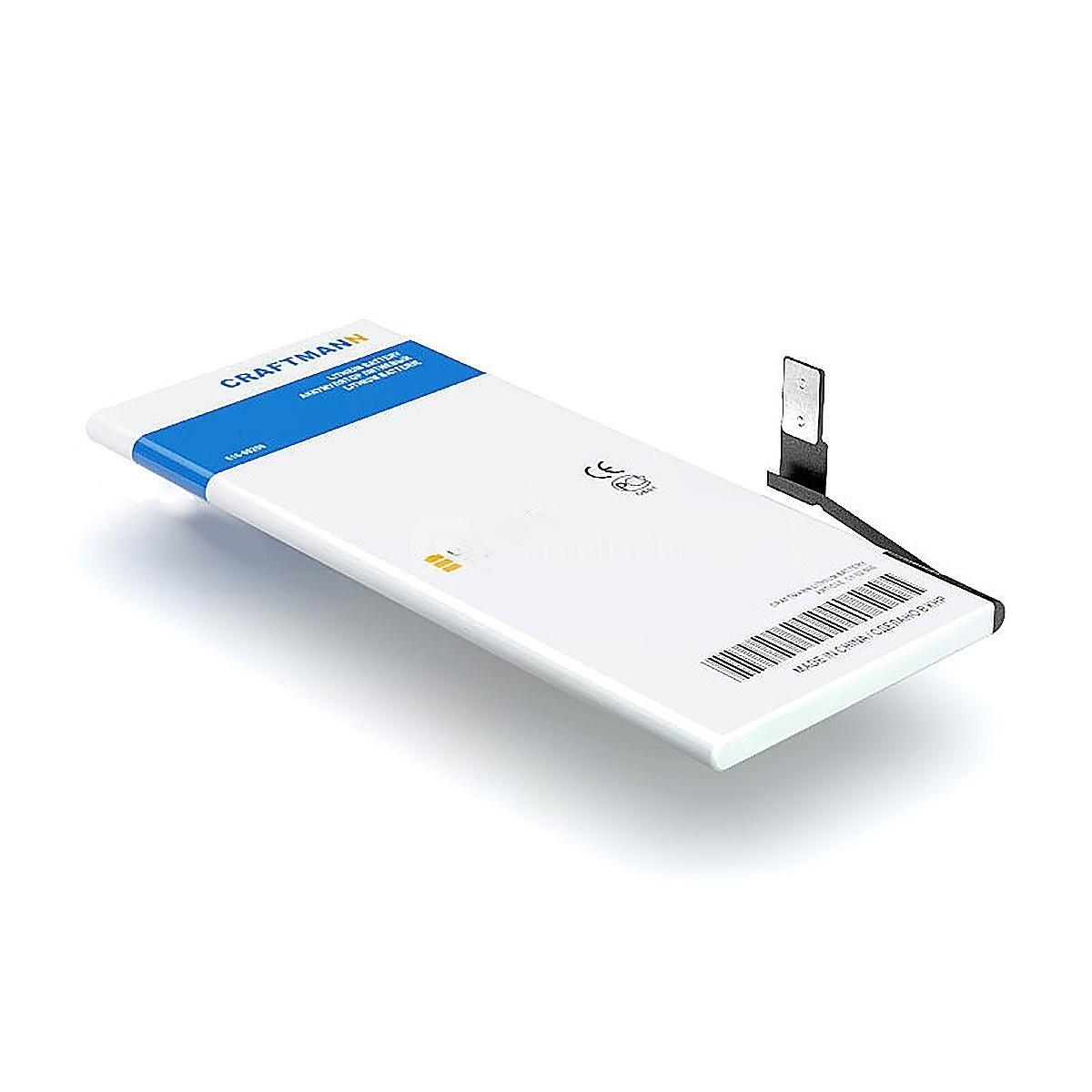 Аккумулятор для Apple iPhone 7 2160 mAh