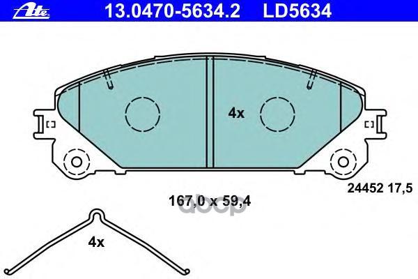 Комплект тормозных колодок ATE 13047056342