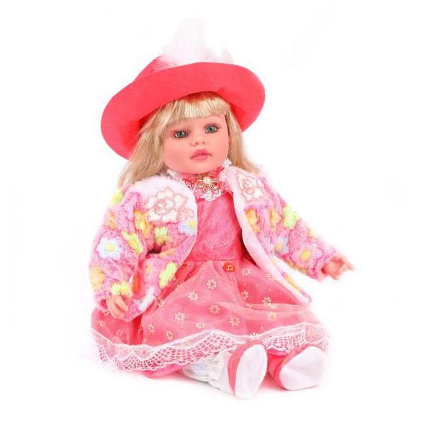 НАША ИГРУШКА Кукла Леля, 46 см, арт.