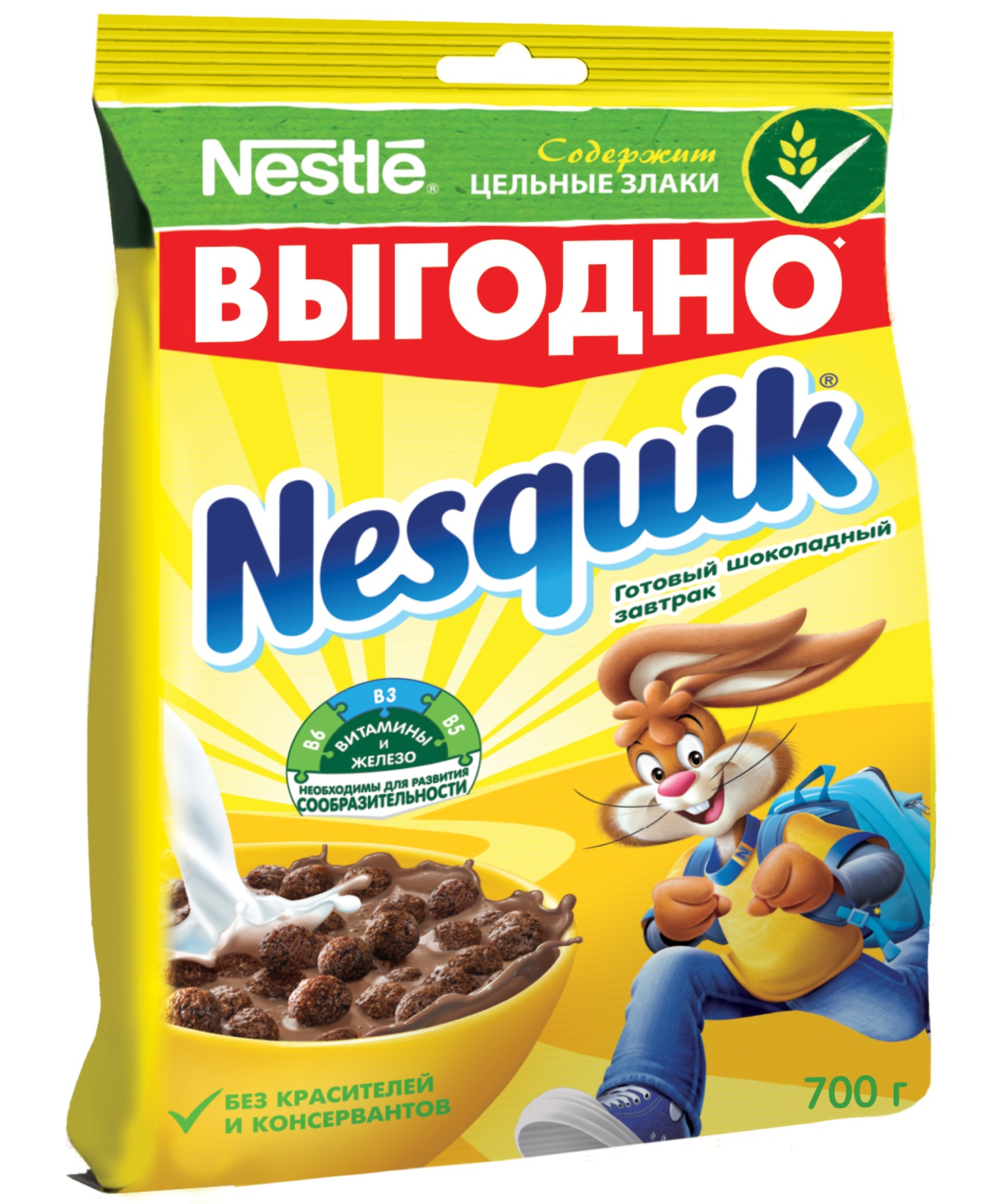 Готовые завтраки, каши, мюсли Cini Minis или Готовые завтраки, каши, мюсли Nesquik — что лучше