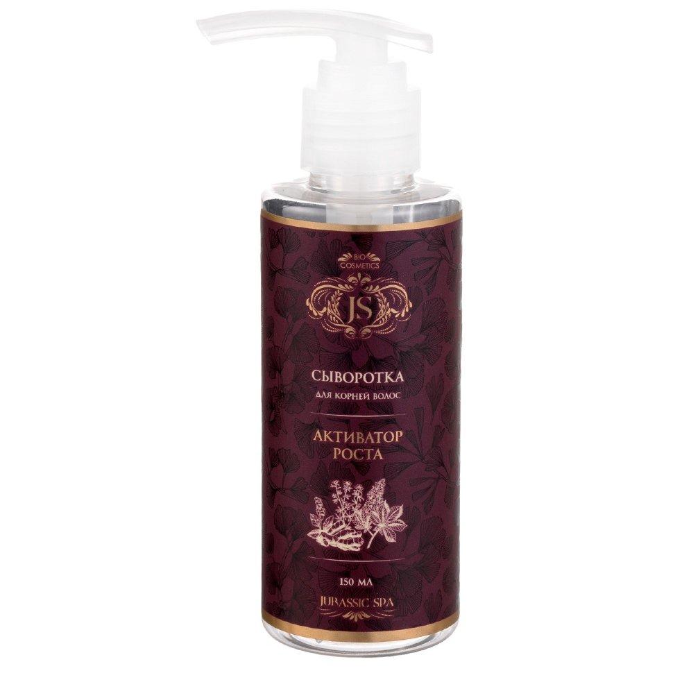Купить Сыворотка JURASSIC SPA для кожи головы Активатор роста (несмываемая), 150мл