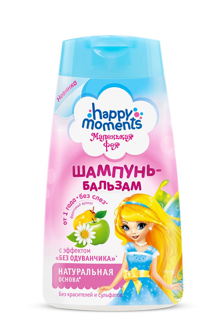 Купить Маленькая Фея Happy Moments 2в1 шампунь-бальзам детский без сульфатов, 240 мл, Детские шампуни