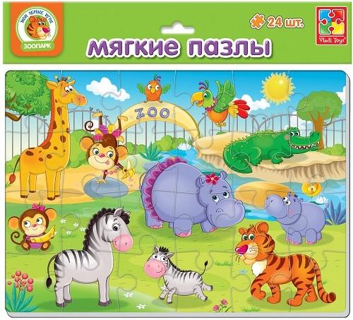 Мягкий пазл VLADI TOYS Зоопарк, А4 (VT1102-13)