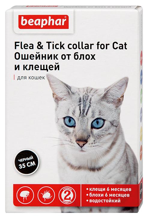 Ошейник Beaphar для кошек 35см 12520