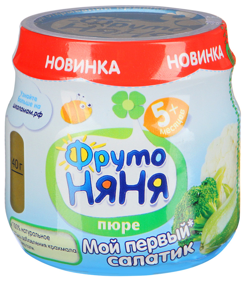 Купить Мой первый салатик 80 г, Пюре овощное ФрутоНяня Мой первый салатик с 5 месяцев 80 гр, Детское пюре