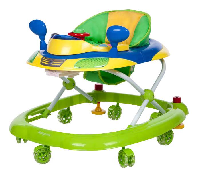 BABY CARE PRIX GREEN
