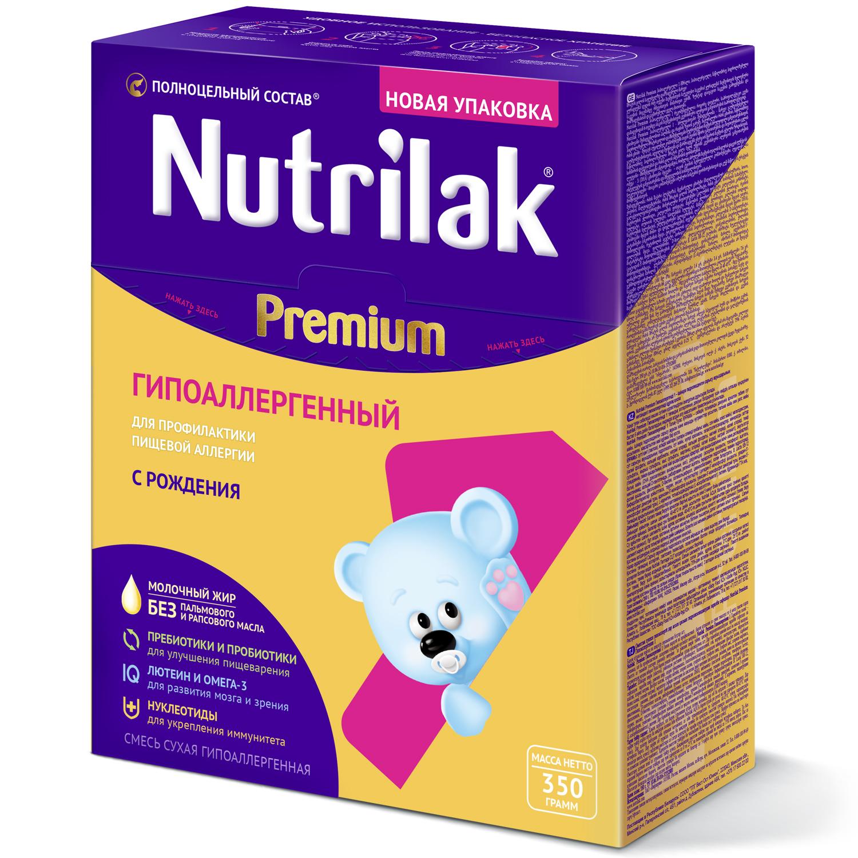 Молочная смесь Nutrilak Premium Гипоаллергенный от