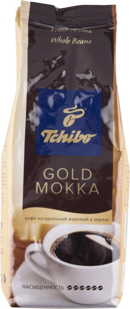 Кофе в зернах Tchibo gold mokka 250 г