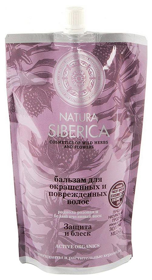 Бальзам для волос Natura Siberica Защита и блеск 500 мл