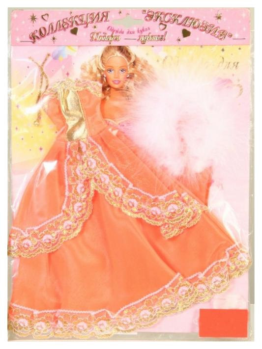 Купить Одежда для кукол Виана вечернее платье 29 см,
