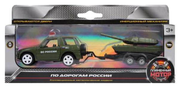 Купить Набор машин.мет. Вооруженные силы, джип, танк Пламенный мотор, Военный транспорт