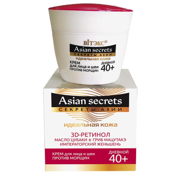 Крем для лица Витэкс Секреты Азии 40+ дневной 45 мл фото