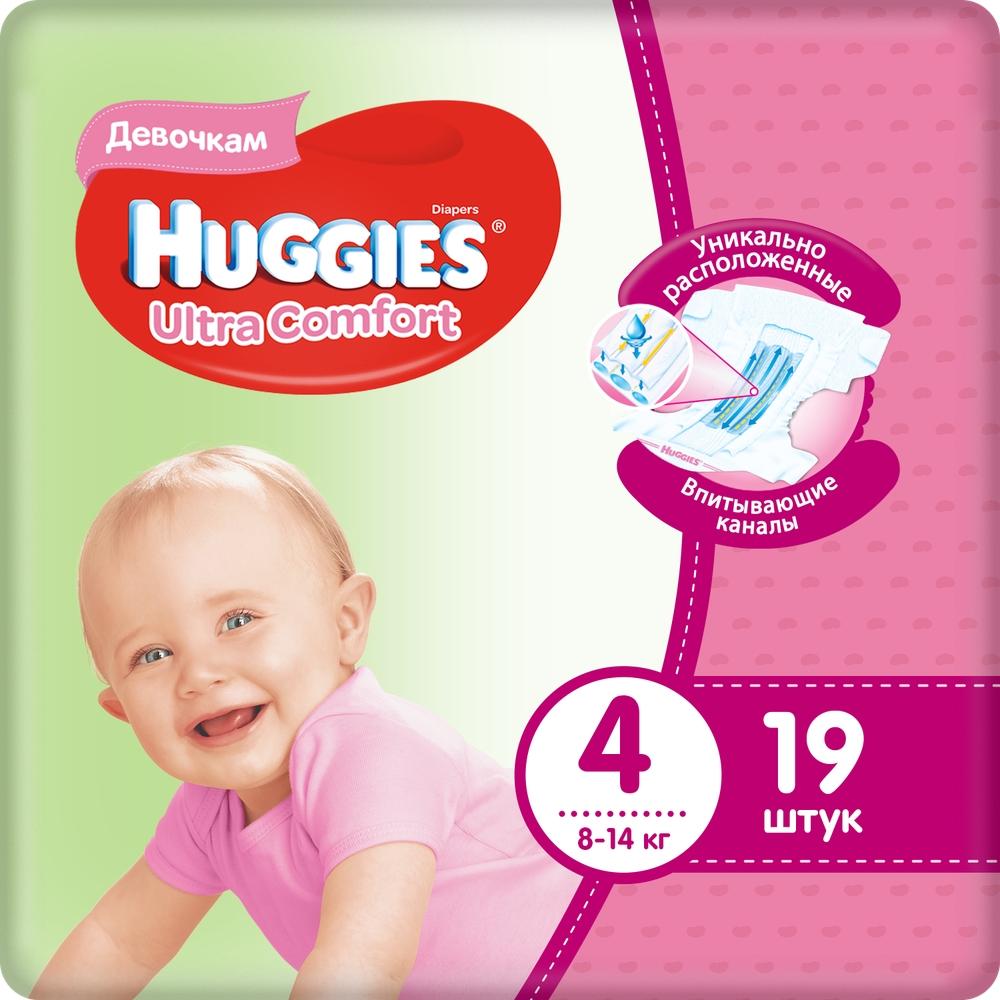 Купить Подгузники Huggies Ultra Comfort для девочек 4 (8-14 кг), 19 шт.,