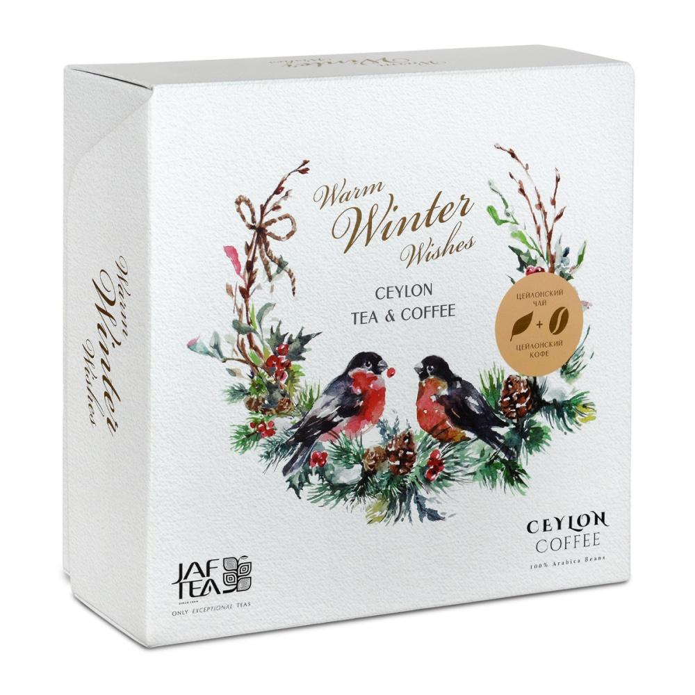 Подарочный набор Jaf Tea Warm Winter Wishes чай черный листовой и кофе зерновой