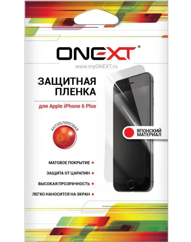 Комплект защитных пленок Onext Protective Film для iPhone 6 Plus