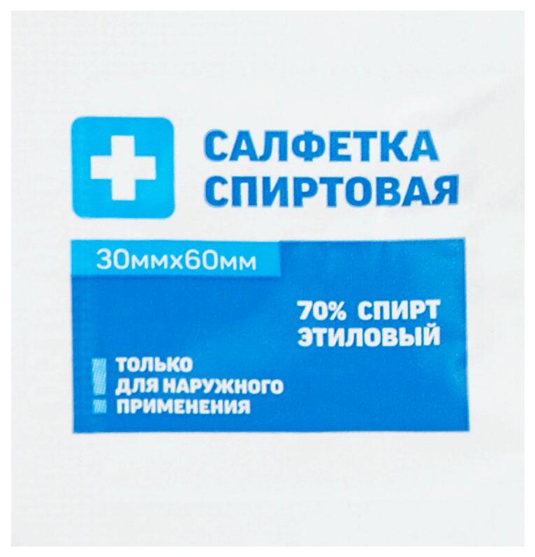 Купить Салфетка антисептическая PL спиртовая 3 х 6 см 1 шт.