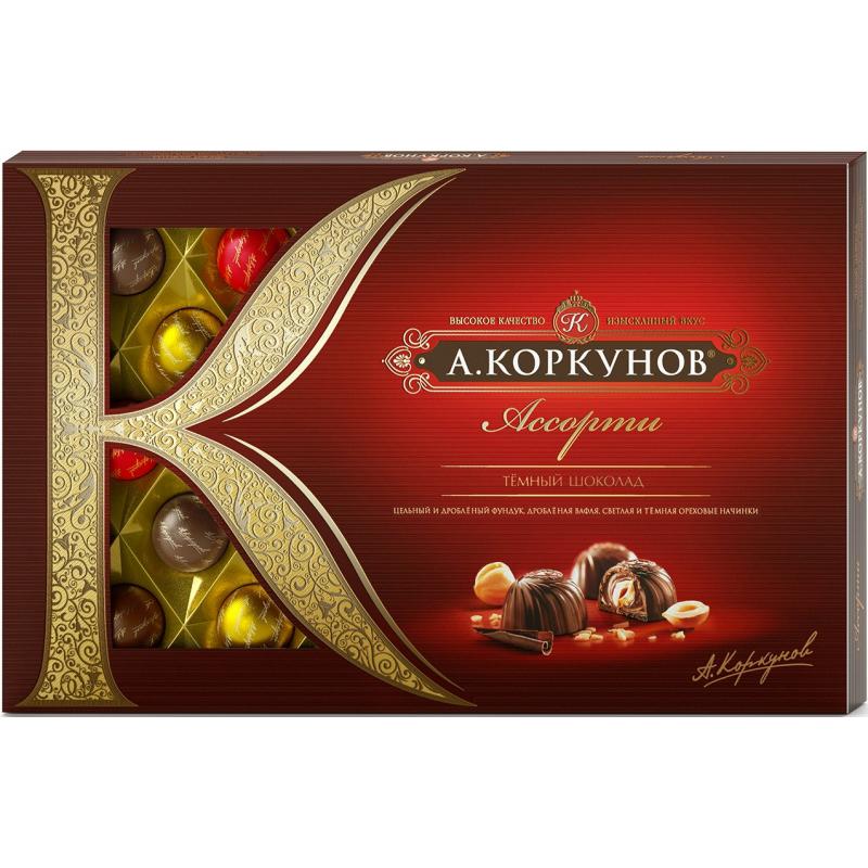 Конфеты А.Коркунов ассорти из темного шоколада 256 г