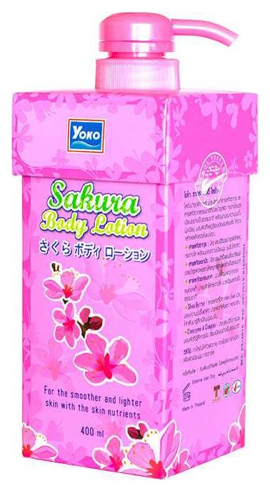 Лосьон для тела YOKO Sakura Body Lotion