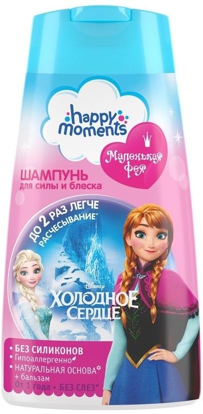 Купить Шампунь Маленькая фея happy moments волшебная серия 240 мл, Маленькая Фея, Детские шампуни