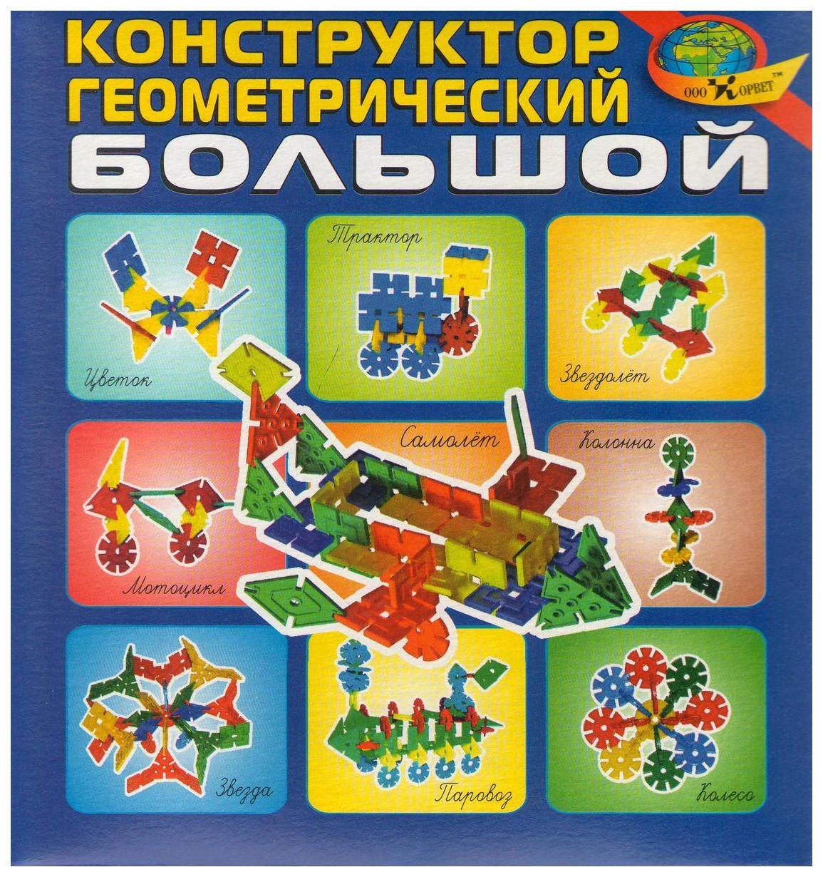 Корвет Конструктор геометрический большой (Корвет) фото