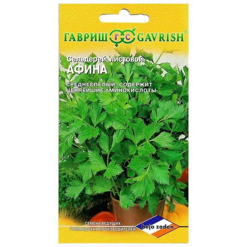 Семена Сельдерей листовой Афина, 0,1 г, Гавриш