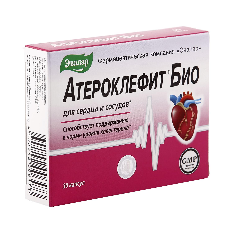 Атероклефит Био капсулы 250 мг 30 шт.