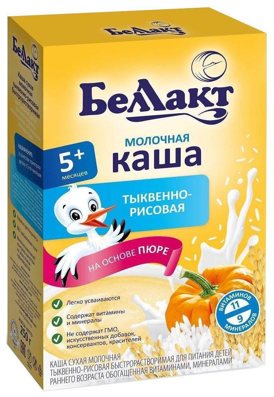 Каша молочная Беллакт рисовая с тыквой 250 г