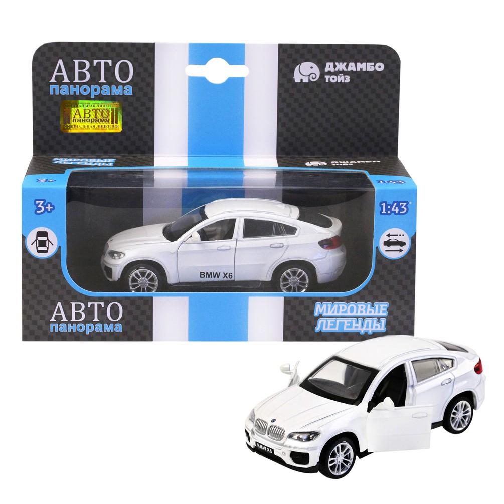Купить Машинка металлическая Автопанорама 1:43 BMW X6 белый JB1200133, Коллекционные модели