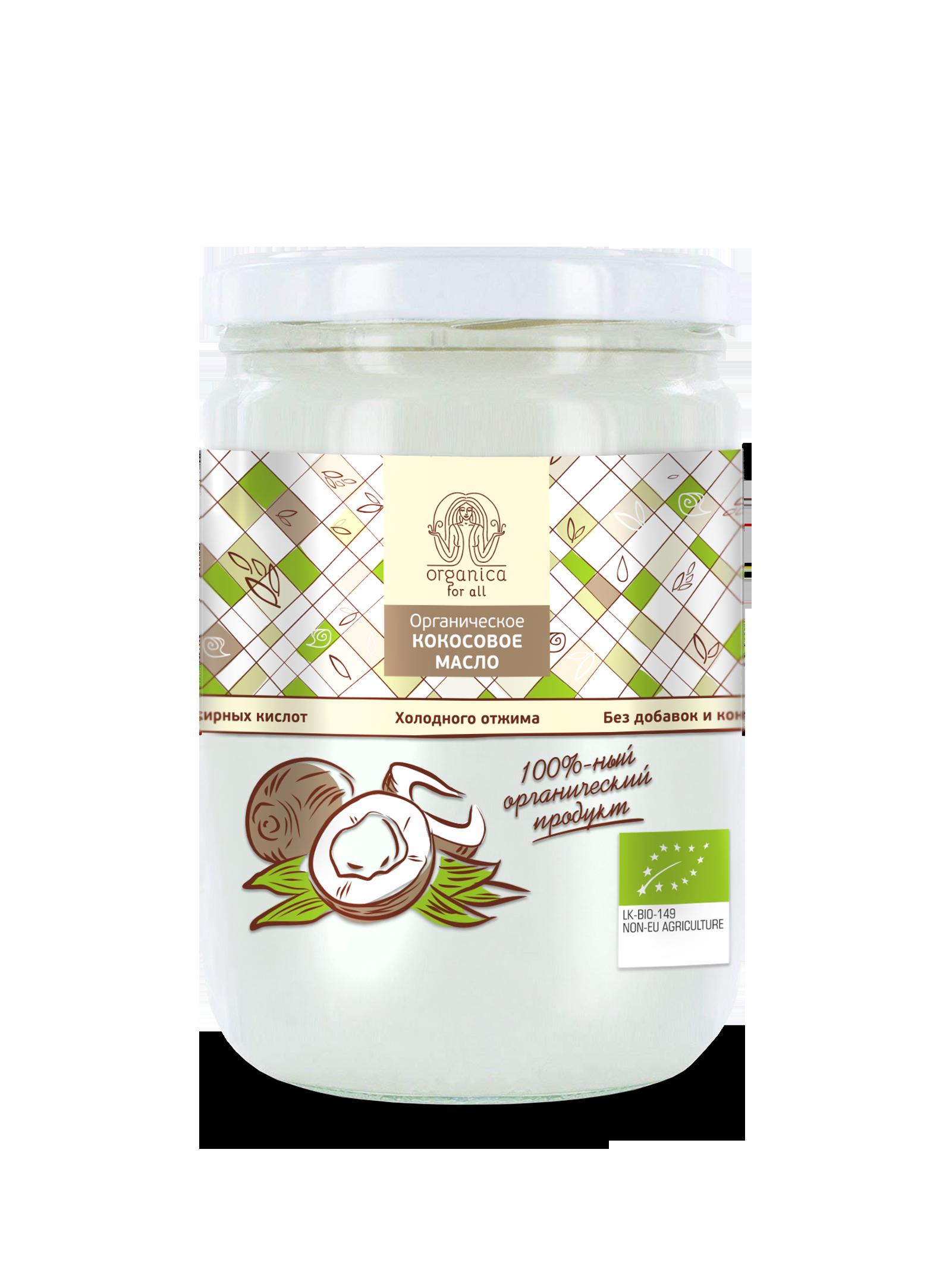 Кокосовое масло органическое Organica for all холодного отжима нерафинированное эко 500 мл