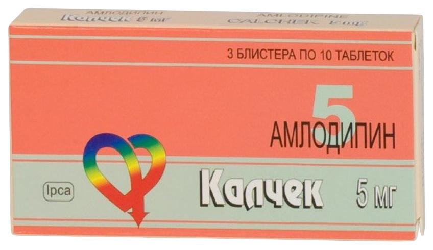 Калчек таблетки 5 мг 30 шт.