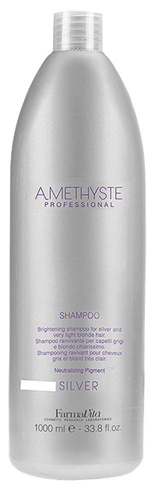 Купить Шампунь для светлых и седых волос FarmaVita Amethyste Silver Shampoo 1000 мл
