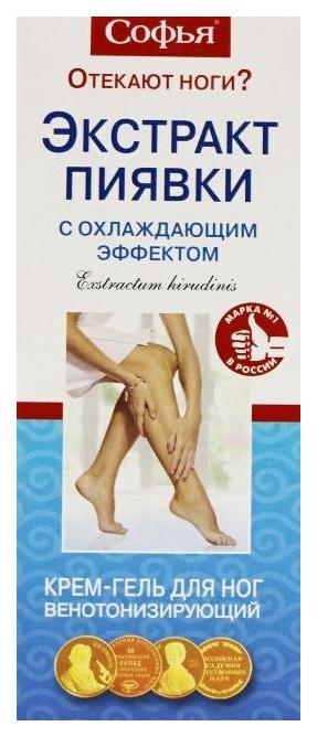 Крем гель для ног Софья экстракт пиявки