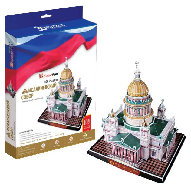 Купить Пазл Cubic Fun 3D MC122h Кубик фан Исаакиевский собор, CubicFun, Пазлы
