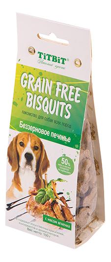 Лакомство для собак TiTBiT, печенье Grain Free беззерновое с мясом ягненка, 100г