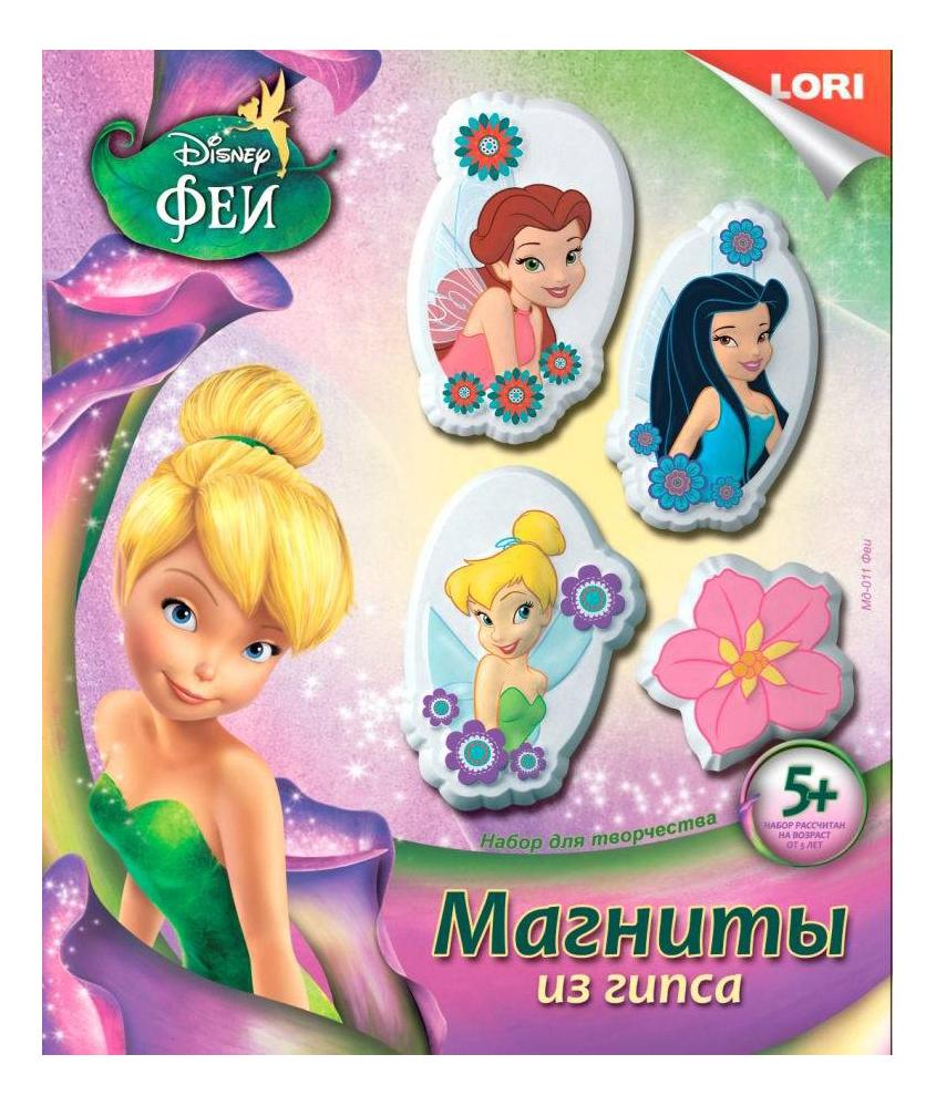 Купить Поделка из гипса LORI Disney Феи, Рукоделие