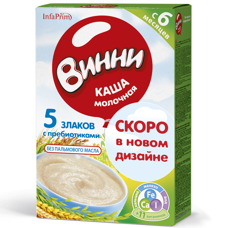 Купить Каша молочная Винни 5 злаков с пребиотиками с 6 мес. 200 г, Детские каши
