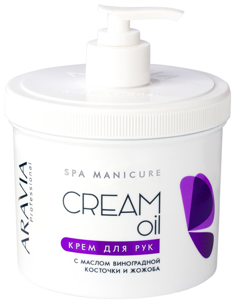 Крем для рук Aravia Professional Cream Oil с маслом виноградной косточки и жожоба 550 мл фото